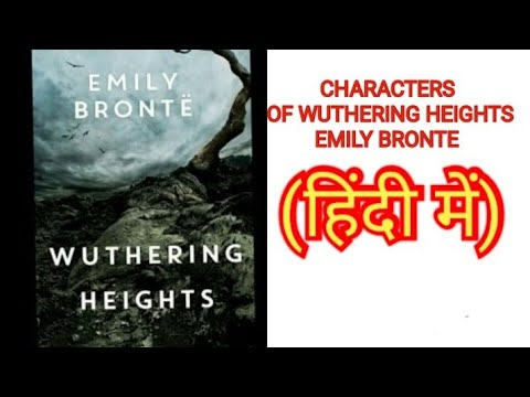 hindi wuthering heights by emily bronte characters edgar   hindi wuthering heights by emily bronte characters edgar linton british novel