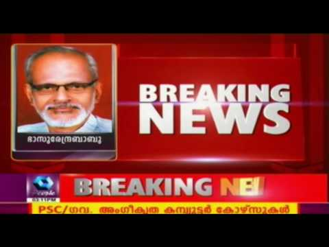 Chennithala Approaches High Command Against Oommen Chandy