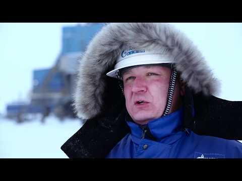 История освоения Новопортовского месторождения