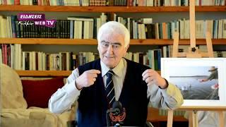 Επισκοπή Πολυανής και Βαρδαριωτών-Eidisis.gr webTV