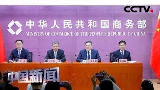 [中国新闻] 第四届中阿博览会将于9月在宁夏银川举办 | CCTV中文国际