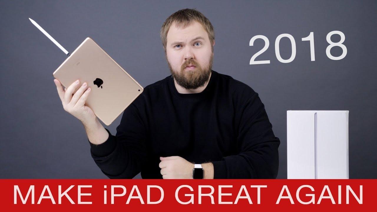 Распаковка iPad 6G 2018 за 25.000