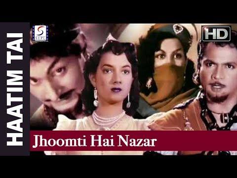 Jhoomti Hai Nazar Jhoomta Hai Pyar - Asha Bhosle, Mohammed Rafi - Haatim Tai -  P. Jairaj, Shakila