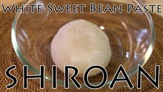 How to make Shiroan(sweet white bean paste) ~白あんの作り方~
