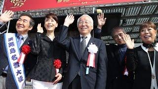 「淡路花博2015花みどりフェア」が3月21日、淡路島全域で開幕し...