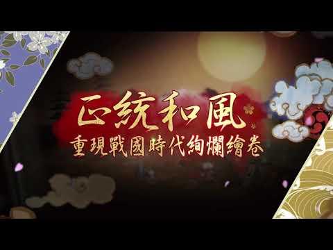 第六天魔王-國際版