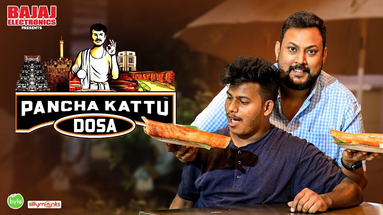 Authentic Rayalseema Breakfast in Hyderabad | Pancha Kattu Dosa | Street Byte | Silly Monks