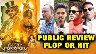 Thugs Of Hindostan PUBLIC REVIEW | HIT OR FLOP | Aamir Khan, Amitabh, Fatima, Katrina Kaif