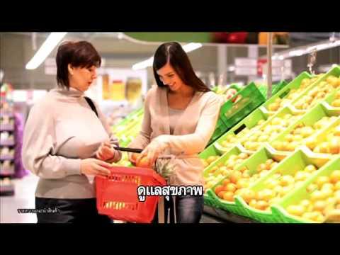 TV Direct ทีวีไดเร็ค - Ultramaxxm Nutritional Extractor เครื่องปั่นพลังสูง