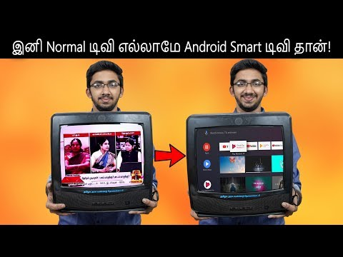 Normal TVஐ Android Smart TVஆக மாற்றுவது எப்படி? Airtel Xstream Box And Stick Review In Tamil!