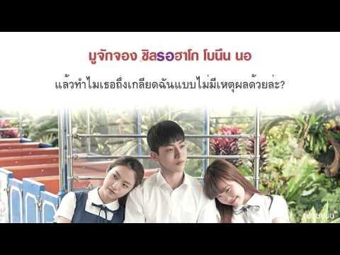 [THAI-SUB] Akdong Musician(AKMU) - GIVE LOVE