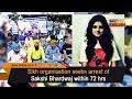 Sikh organisation seeks arrest of Sakshi Bhardwaj within 72 hrs