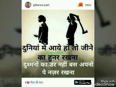 Sun Ve Sajna Je Tere Naal Yaari Punjabi Sad Song