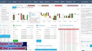 ✅ Как купить/продать криптовалюту Биткоин, Лайткоин, Эфириум за рубли на бирже YoBit (Ебит)