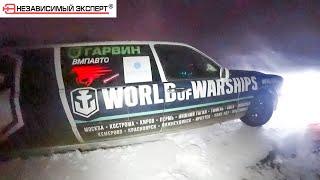 ГРАНДТУР - Байкальская миля. Часть 6. Застряли в снежных переметах!