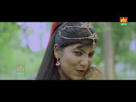 Teen Lok Ka Rout || Haryanvi Bhole Song || Pooja Hooda & Sanjay Verma || Mor Music Company