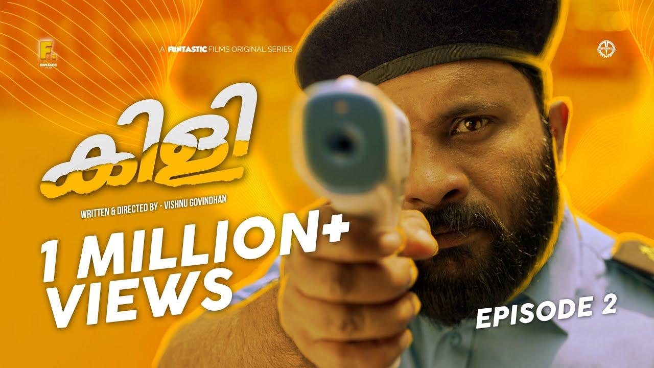 Download Kili | Episode 02 | Vishnu Govindhan | Aju Varghese | Kaarthik Shankar | Funtastic Films
