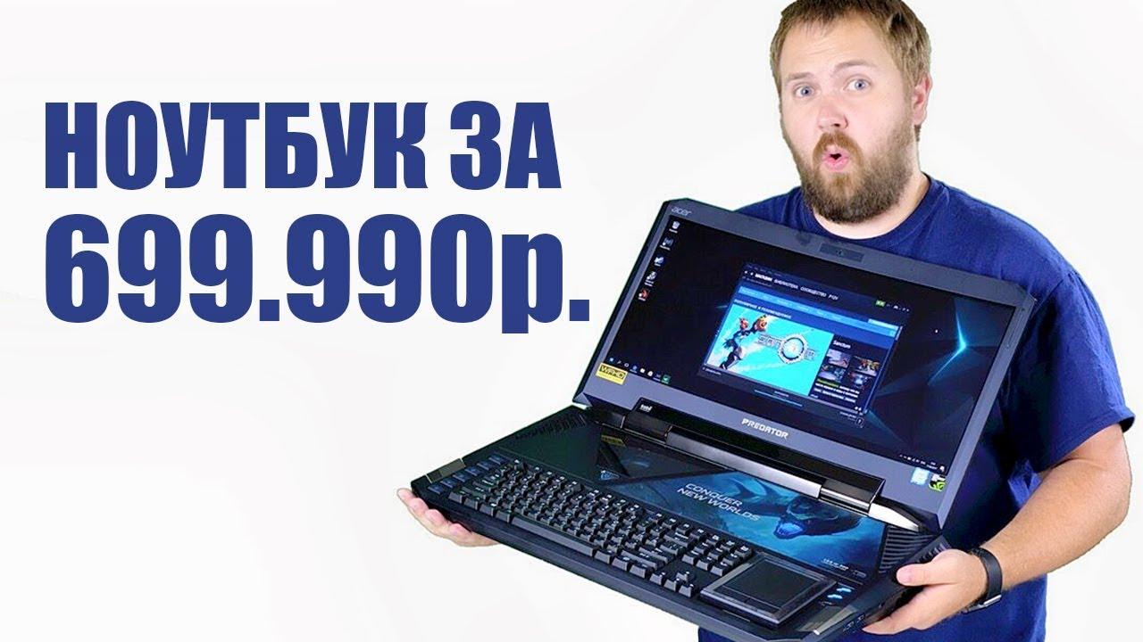 Презентация ноутбуков Acer 2017 в Украине: Predator, Swift и .