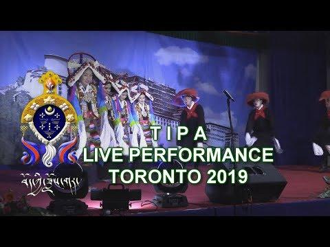 Tibetan Institute Of Performing Arts | Live Performance | Toronto 2019
