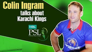 Khel Deewano Ka | Colin Ingram talks about Karachi Kings and HBLPSL
