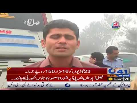 Action of Department of Environment in Faisalabad