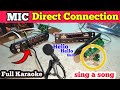 How to Connect MIC Directly with Panel // Full Karaoke MP3 USB Bluetooth Player