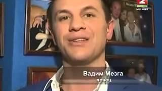 Всегда Ваш Вадим Мезга x264