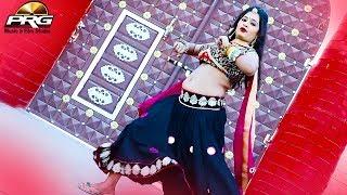 छोरा राजस्थान का Rajasthani Hariyanavi Song 2018   Bindash & Nisha Soni   Sameer Maliya   PRG Music