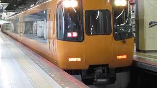 近鉄22000系ACE大阪上本町駅発車※発車メロディー「水上の音楽」あり