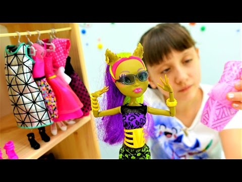 Куклы Monster High Монстер Хай, Школа монстров