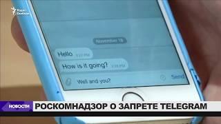 ФСБ: теракт в Петербурге готовили в Telegram