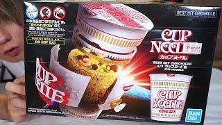 カップヌードルのプラモデルだと!?  Plastic model of cup noodles PDS