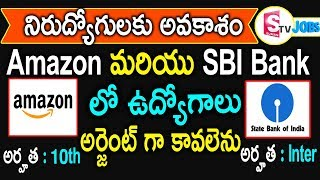 Latest Amazon Jobs And SBI Bank Jobs In Hyderabad   Jobs Vacancies In Hyderabad   New Job Updates