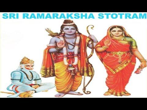 Shree Ramraksha Stotra | Stotra For Protction | Extremely Powerful Mantra