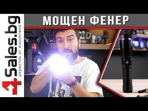 Ново XHP70 фенерче с USB зареждане с телескопично увеличение - FL67 6