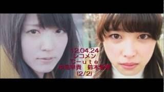 MCはモーニング娘。'16の鈴木香音と、こぶしファクトリー小川麗奈! モ...