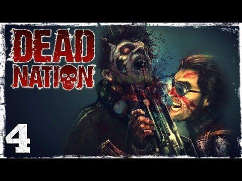 Смотреть прохождение игры [PS4] Dead Nation Apocalypse Edition #4: Руины мертвого города.