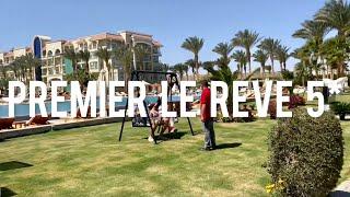 Premier Le Reve 5 свежий обзор отеля в Саль Хашишь Хургада Египет