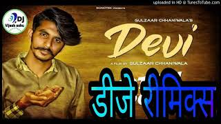 Remix %E0%A4%A6%E0%A5%87%E0%A4%B5%E0%A5%80  devi    Dj remix   Gulzaar Chhaniwala    Devi song gulza