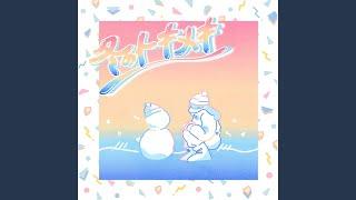 Cover images summertime (instrumental)