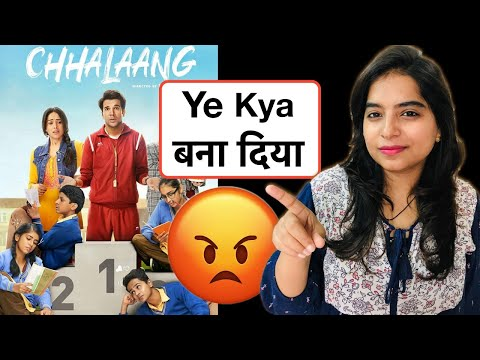 Chhalaang Movie REVIEW | Deeksha Sharma