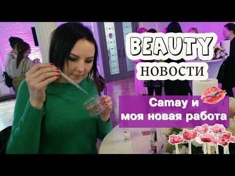 Кулинарные курсы в Красноярске