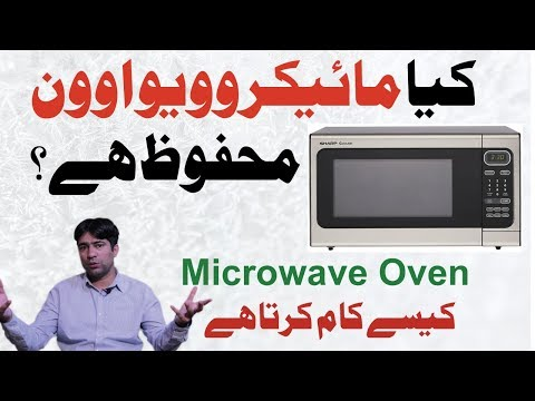 are-microwave-ovens-safe?