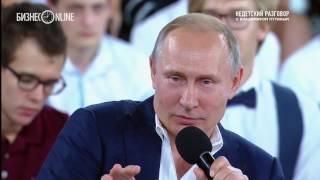 путин рассказал, какой псевдоним у него был в разведшколе