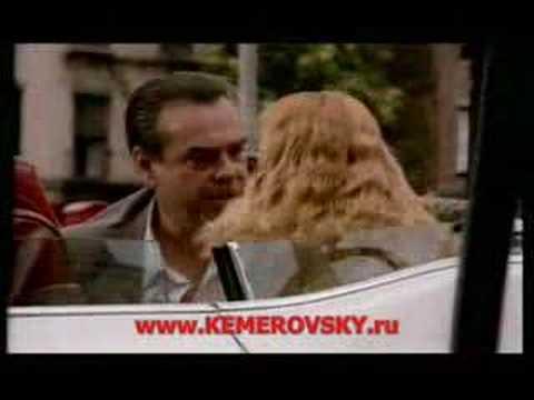 Клип Евгений Кемеровский - Холодное утро