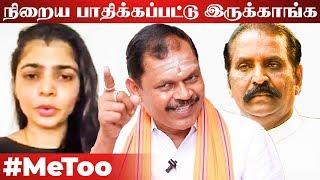 Arjun Sambatth blames Vairamuthu!
