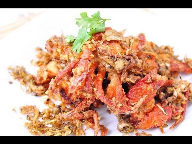 Thai Food Deep Fried Soft Shell Crab With Garlic And Pepper Pu Nim Tod Kra Tium Pik Thai