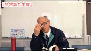 株式会社サンユウの倉田豊治がお届けする ワンポイントマーケティングレ...