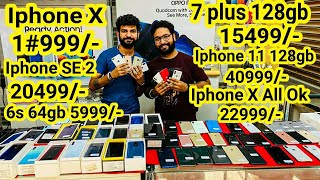 Deal Wali Shop Iphone X 19999/- Iphone SE 2 20499/- 6s 64gb 5999/- Note 9 16499/- 7 plus 128 15499/-