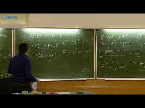 Консультация по решению задач. Механика.